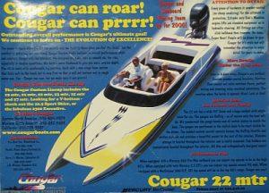 Cougar can roar!
